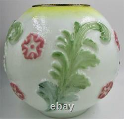 Antique GWTW Oil Lamp Shade Textured Glass Puffy Fern / Plume & Floral Brass Rim
