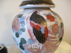 Large Pair Of Vintage Chinese Porcelain Table Lamps With Vintage Shades
