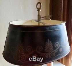 Vintage French Empire Style Bouillotte LAMP Adjustable Black & Gold Metal Shade